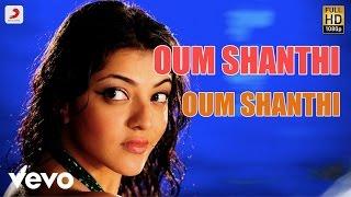 Om Shanthi - Title Track Telugu Lyric