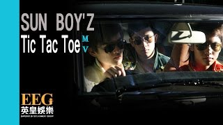SUN BOY'Z《Tic Tac Toe》Official 官方完整版 [首播] [MV]
