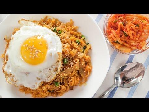Kimchi Fried Rice Recipe (Kimchi Bokkeumbap) | Asian Recipes