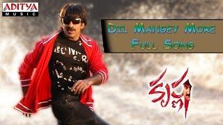 Dil Mangey More - Krishna