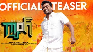 Gang Official Telugu Teaser