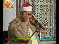 Amazing Quran Recitation(Siddiq Mahmood Minshawi In Qtv)By Visaal   Lixup
