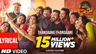 Thandaane Thandaane Song With Lyrics  Vinaya Vidheya Rama  Ram Charan, Kiara Advani, Vivek Oberoi