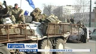 Житомирский бойцы вернулись из зоны АТО