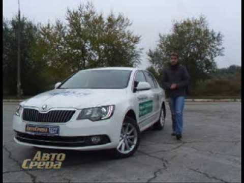 Test NEW Skoda Superb