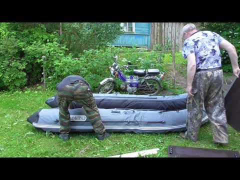 Разборка и сборка лодки