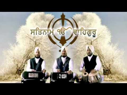 Jagat Gur Baba dharmic gurbani shabad Bhai Harinder Singh Sabhra