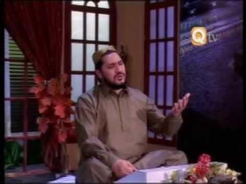 URDU NAAT(Arzoo Hai Mujhey)ZULFIQAR ALI IN QTV.BY  Naat E Habib