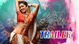 Jyothi Lakshmi Official Trailer
