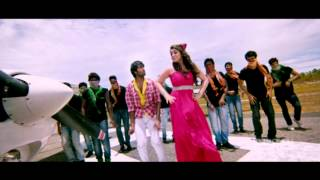 Panche Kattuko Video Song || Dhenikaina Ready