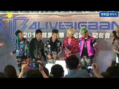 BigBang được phỏng vấn ở Trung Quốc TAIWAN PRESSCON