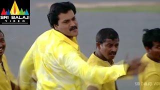 Jabilli Ravve Video Song  | Andala Ramudu