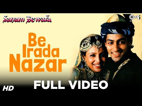 Salman Khan - Be Erada Nazar - Sanam Bewafa - Full Song - HQ