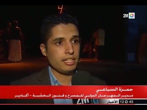 Reportage 2m tv - Cérémonie d'Ouverture