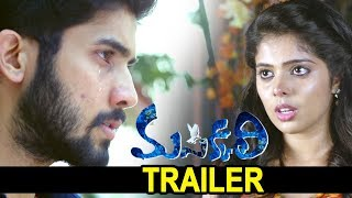 Masakali Movie Theatrical Trailer