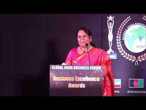ग्लोबल इंडिया बिझनेस फोरम