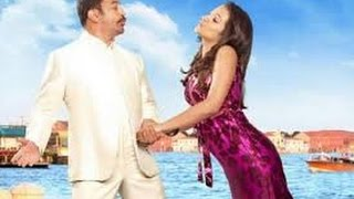 Watch Trisha Fight with Kamal Hassan Red Pix tv Kollywood News 26/May/2015 online