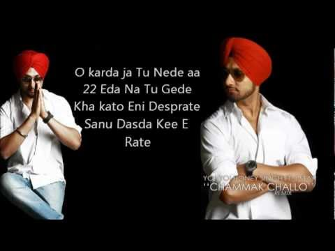 Chamak Challo - Honey Singh ft.J-Star with Lyrics