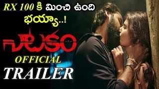 Natakam Official Trailer    Ashish Gandhi    Ashima Nerwal    Sai Kartheek    Kalyanji Gogana    NSE