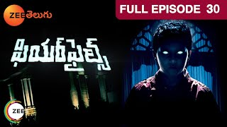 Fear Files 25-03-2013 | Zee Telugu tv Fear Files 25-03-2013 | Zee Telugutv Telugu Show Fear Files 25-March-2013