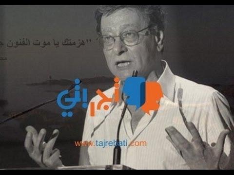 مجموعة محمود درويش بموقع تجربتي