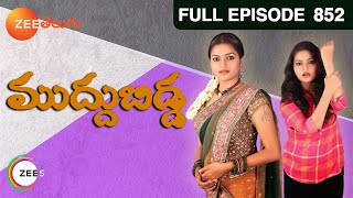 Muddu Bidda Serial on 17-09-2012 (Sep-17) Zee Telugu TV