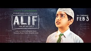 Alif - Official Trailer
