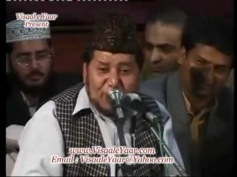 Urdu Naat(Main Gadaye Diyar)Akhtar Qureshi.By  Naat E Habib