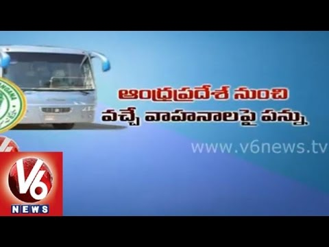 Telangana Government released a Circular about Tax on AP Vehicles