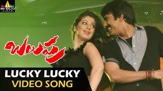 Lucky Lucky Rai Video Song - Balupu