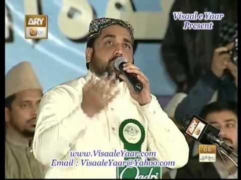 Urdu Hamd(Allah Allah Allah)Qari Shahid Mahmood In Faisal Masjid.By   Naat E Habib