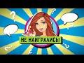 Фрагмент с начала видео С ЛЕРОЙ ЛЮБАРСКОЙ! Вор в законе КОПАТЫЧ, монстры и куклы!