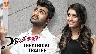 Express Raja Theatrical Trailer