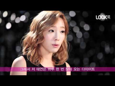 120624 SNSD Taeyeon Yakult Promotion video
