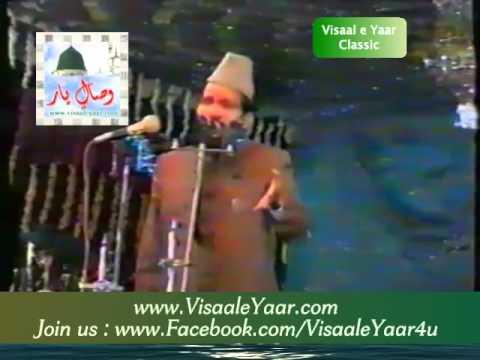 Punjabi Sufiana Kalam( Ishq Karam Da Azli Qatra)Muhammad Ali Zahoori.By  Naat E Habib