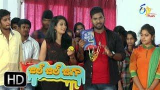 Jill Jill Jiga 21-03-2016 | E tv Jill Jill Jiga 21-03-2016 | Etv Telugu Show Jill Jill Jiga 21-March-2016