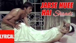 Jab Se Huee Hai Shaadi Lyrical Video  Thanedaar  Amit Kumar  Sanjay Dutt, Madhuri Dixit