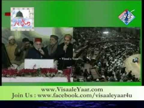 Punjabi Naat( Choliyan Muradan Nall)19-01-2014 Marghoob Hamdani At Aiwan e Iqbal Lahore.By   Naat E Habib