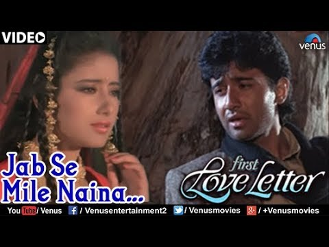 Jab Se Mile Naina - Female (First Love Letter)