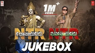 NTR Biopic Full Audio Songs Jukebox