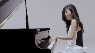 Wanting 曲婉婷 - 我的歌聲裏 (You Exist In My Song) [Trad. Chinese] [Official Music Video]