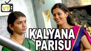 Kalyana Parisu 27-04-2015 Suntv Serial | Watch Sun Tv Kalyana Parisu Serial April 27, 2015