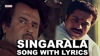 Singarala Song With Lyrics - Dalapathi