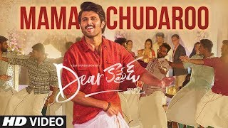 Maama Choodaro Video song promo - Dear Comrade