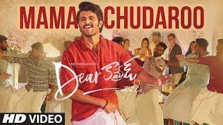Maama Choodaro Video song promo - Dear Comrade