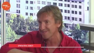 Сергей Светлов: фестиваль «Увильдинские вечера» в лагере «Бригантина»