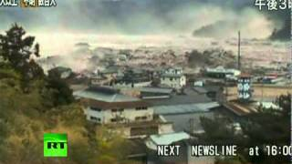 Japan Earthquake: Helicopter aerial view video of giant ts..