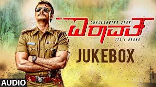 Mr. Airavata - Juke Box