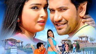 नई रिलीज़ भोजपुरी मूवी, #Dinesh Lal Yadav, #Aamrapali Dubey, Superhit Bhojpuri  Nirahua Chalalwwr