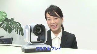 VC520 製品案内動画